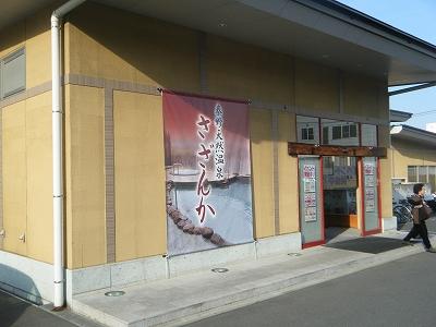 2011_0227yabitu0032.jpg