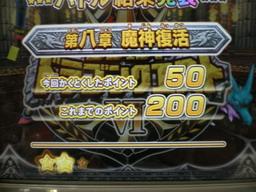 2010-06-18 21-35-23_0003