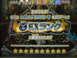 2010-06-18 21-35-28_0004