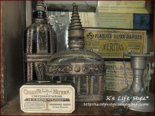 フランスの古いボトル.jpg