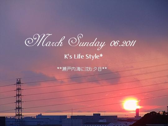 3月6日曇りのち雨.jpg