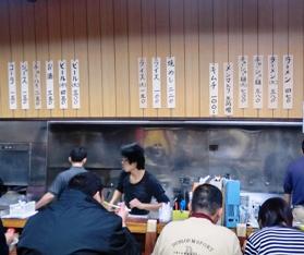 daikoura-menn3.jpg