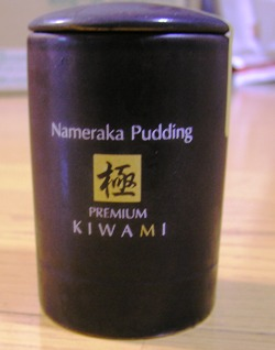 kiwami1.jpg