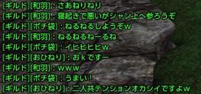 tera_361.jpg