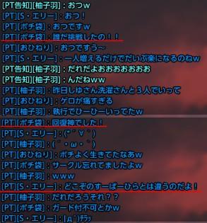 tera_373.jpg
