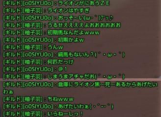 tera_380.jpg