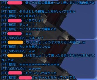tera_383.jpg