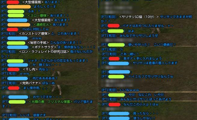 tera_409.jpg