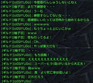 tera_414.jpg