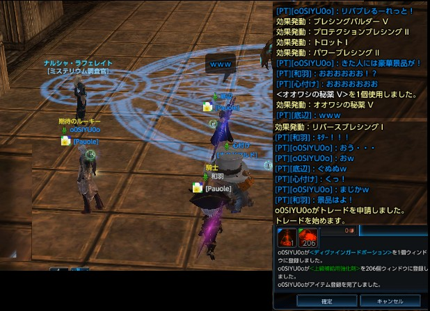 tera_433.jpg