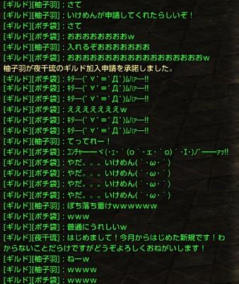 tera_437.jpg