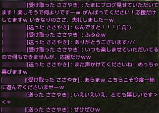 tera_468.jpg