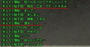 tera_470.jpg