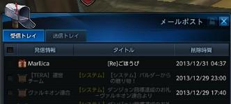 tera_471.jpg