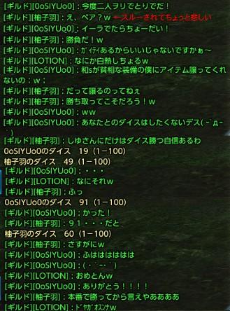 tera_473.jpg