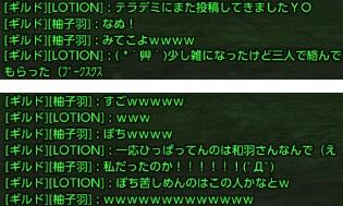 tera_474.jpg
