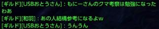 tera_488.jpg