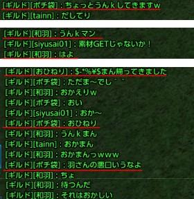 tera_510.jpg