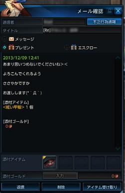 tera_523.jpg