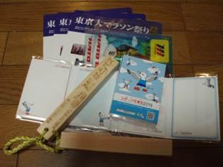 2011東京マラソン記念品