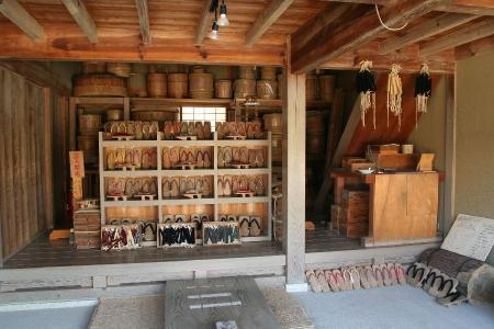 木工所「長柄屋」