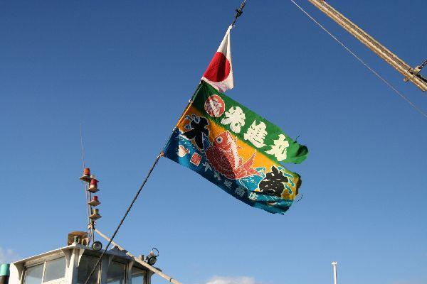 漁船の大漁旗