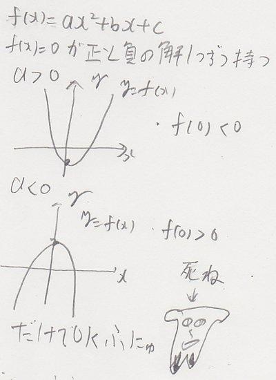 cen20121a21.jpg