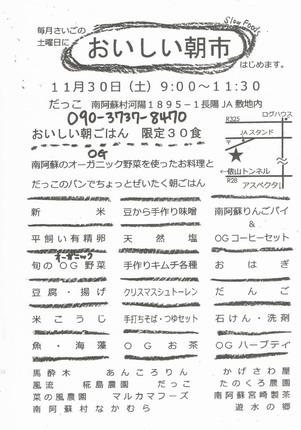 CCF20131031_000008.jpg