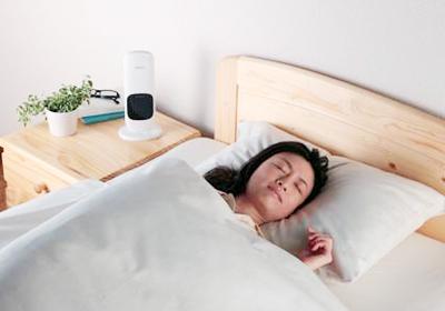 オムロン睡眠計 HSL-101