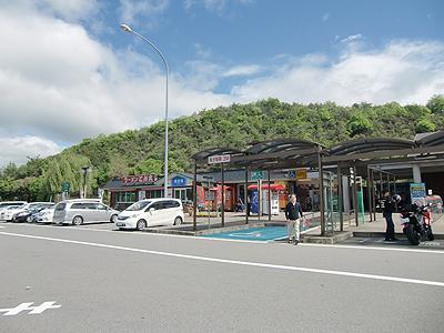 権現湖(ごんげんこ)パーキングエリア