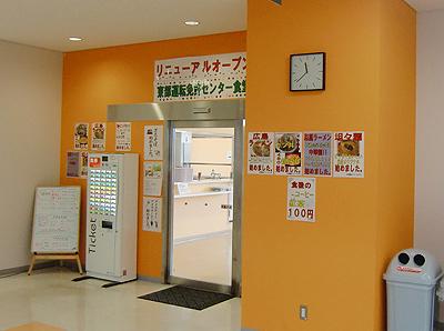 2F食堂入口の広告