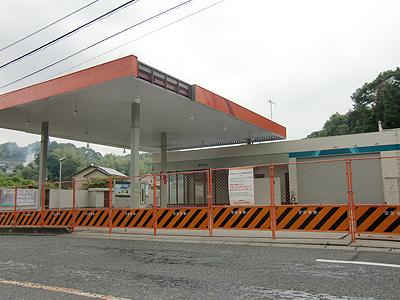 閉店したガソリンスタンド