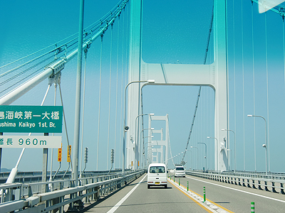 20120610shimanami03.jpg