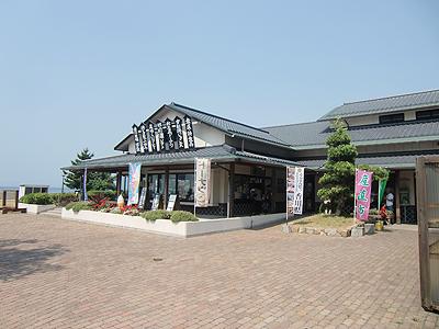 愛媛県と香川県の県境付近にある道の駅「とよはま」