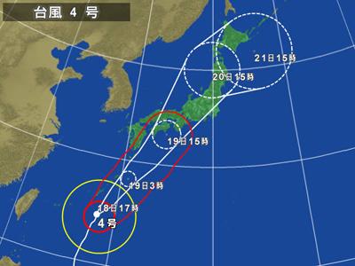 台風4号の予想進路