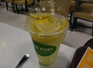 珈琲ストーリー1
