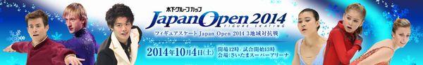 JO2014バナー(小)