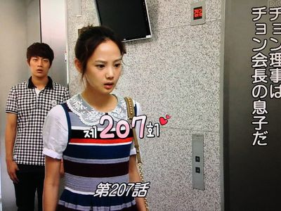 207話①-1(小)