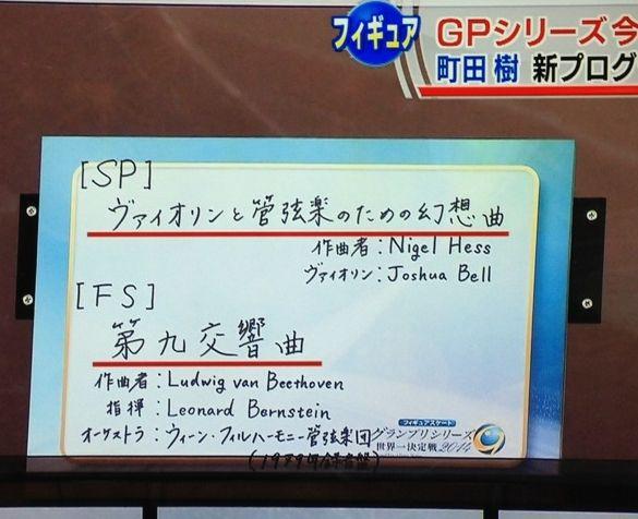 IMG_6711(修正)
