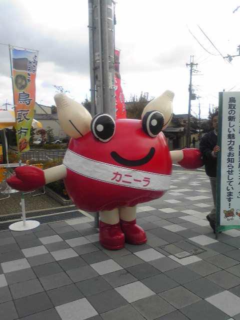 Image0701.jpg