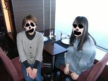 2011_0119_150400-DSCF7341.jpg