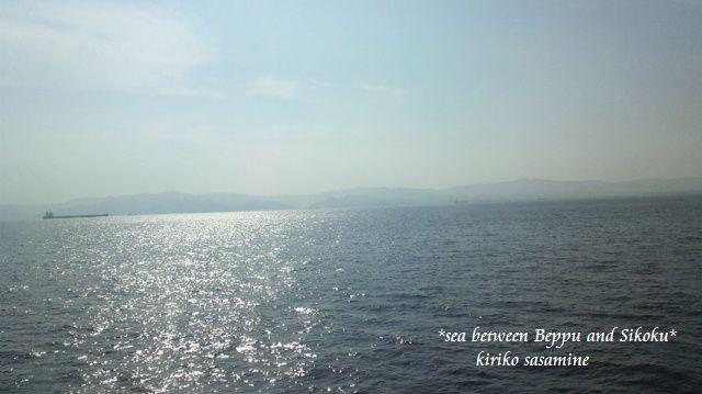 ferry1name.jpg