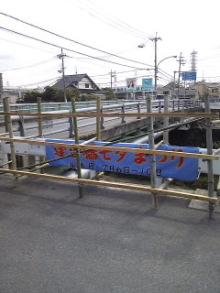 枚方市のタクシー運転手レンタの子育て観光巡り-SH3B06760001.jpg
