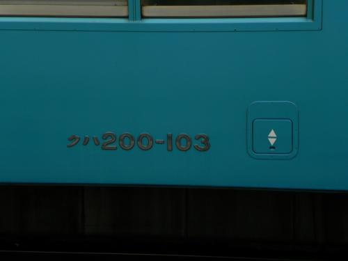 DSCN8460_convert_20110107145434.jpg