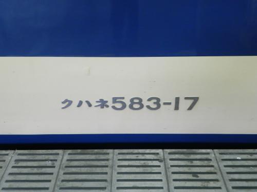 DSCN9134_convert_20110122142754.jpg