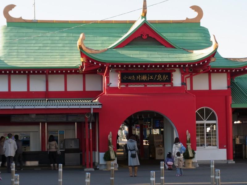 1-7江ノ島-3