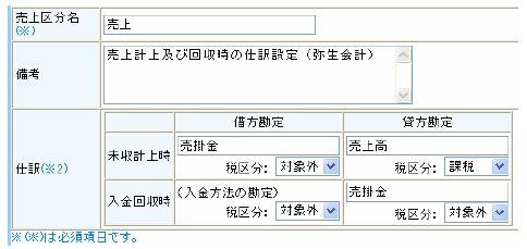 img20070215_003.jpg