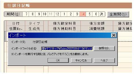 img20070315_001.jpg