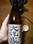 sake227.jpg