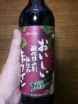 sake229.jpg
